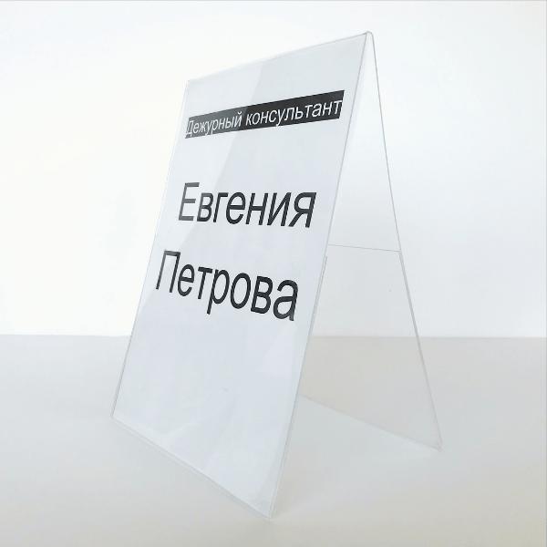 Настольна подставка под лист А4 вертикальный домик