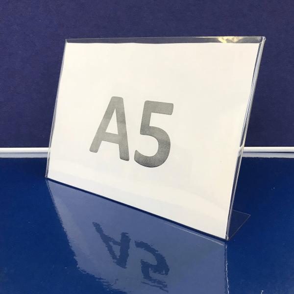 Ценникодержатель А5 горизонтальный