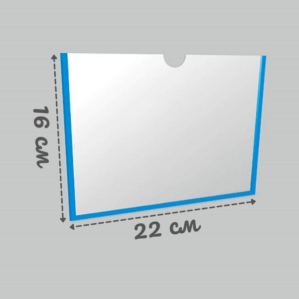 Карман А5 горизонтальный самоклеящийся Пэт 0,3 мм, белый скотч