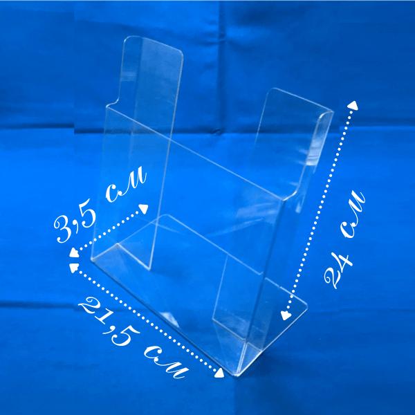 Буклетница настольная на 1 отделение А4 вертикальная