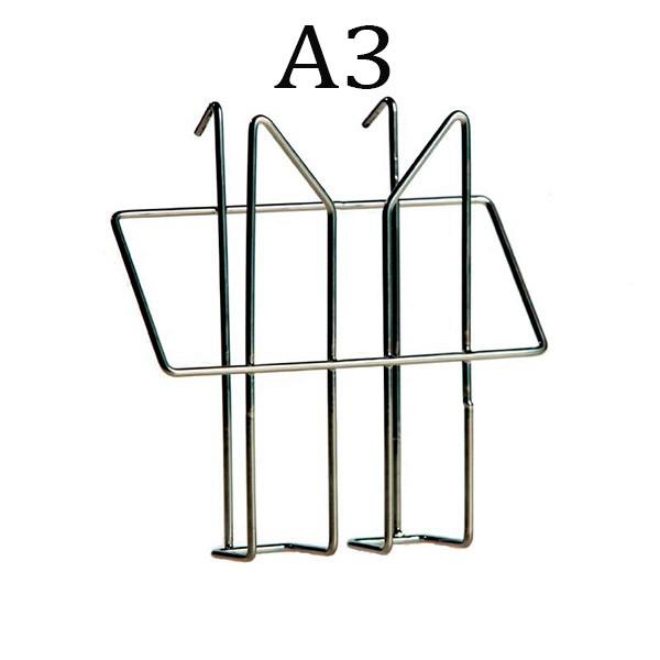 Карман проволочный А3 вертикальный