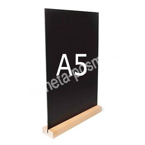 Менюхолдер на деревянной подставке А5
