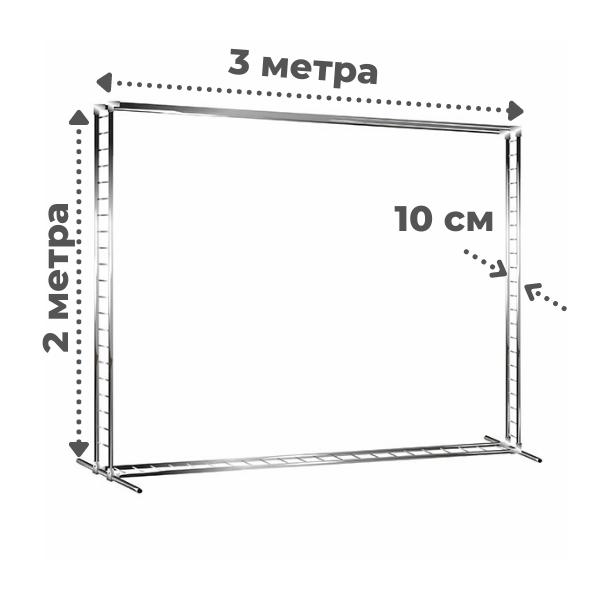 Конструкция для пресс волла усиленная 200 х 300 см