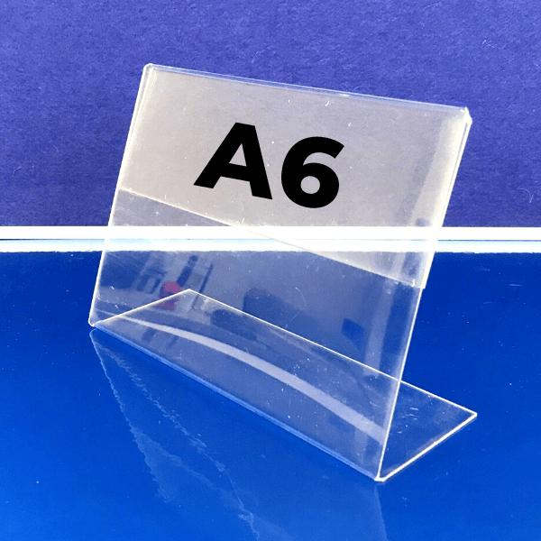 Ценникодержатель А6 горизонтальный